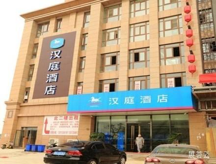 汉庭酒店(南京溧水机场路店)