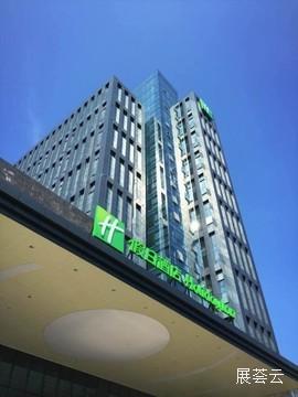 成都秦皇假日酒店