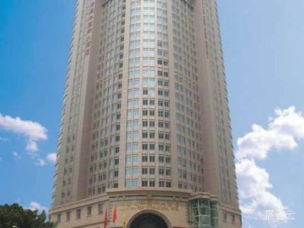深圳华安国际大酒店