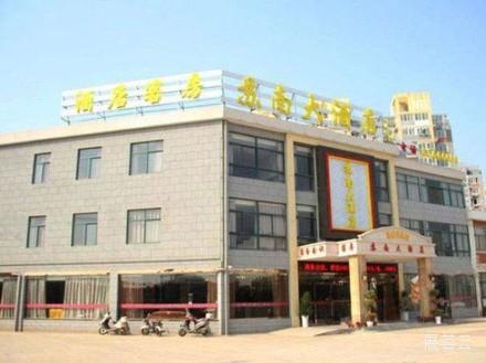 南京苏南大酒店