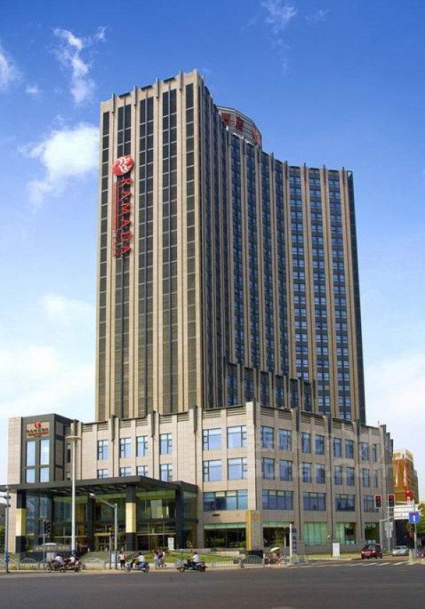 Ramada Plaza Pudong South Shanghai