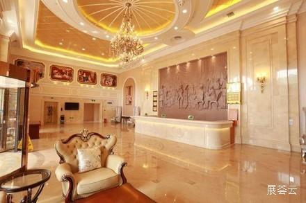 维也纳酒店(天津黄河道店)