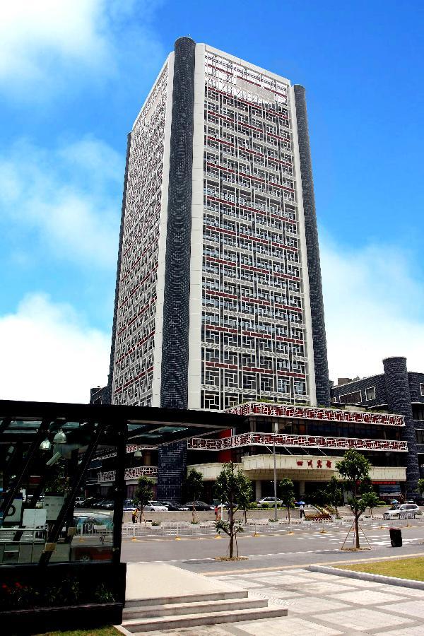 Sichuan Hotel