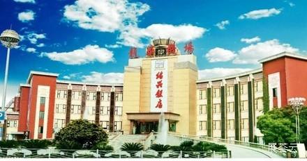 上海绍兴饭店(龙华机场店)