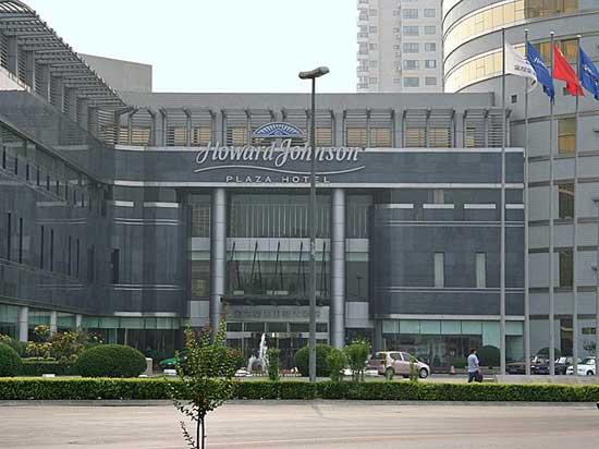 西安金花豪生国际大酒店
