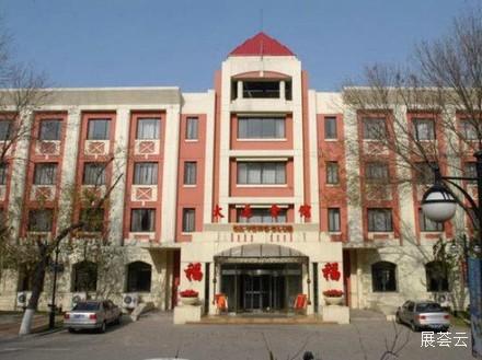 天津大通会馆酒店