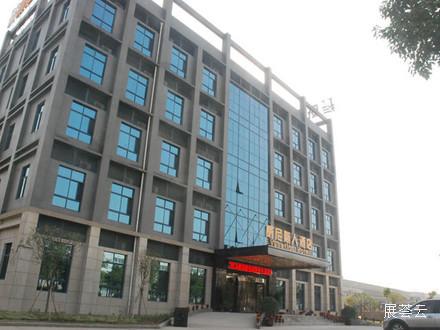 武汉威尼斯人精品酒店