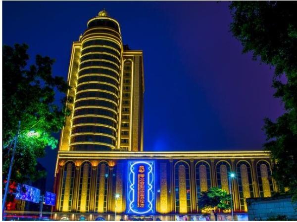Guangzhou yue big city international hotel