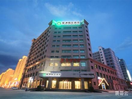 张掖绿洲假日酒店