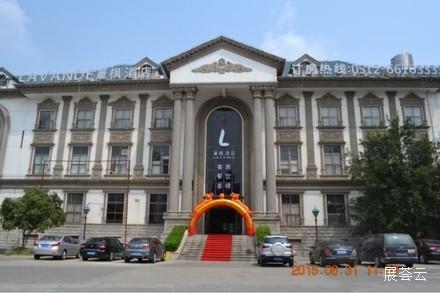 丽枫酒店(麗枫LAVANDE)苏州高铁站店