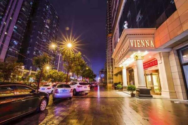 维也纳酒店西安国际会展中心店