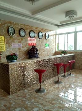 武汉新国博景观酒店