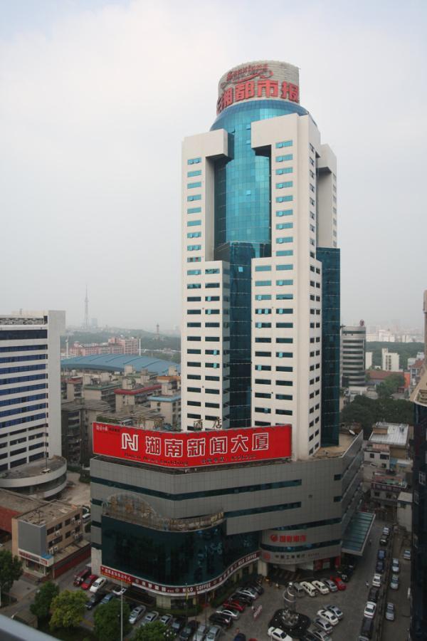 长沙新闻大酒店