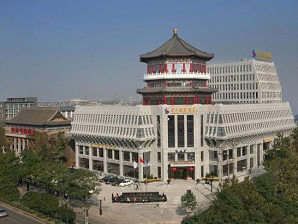 陕西华山国际酒店