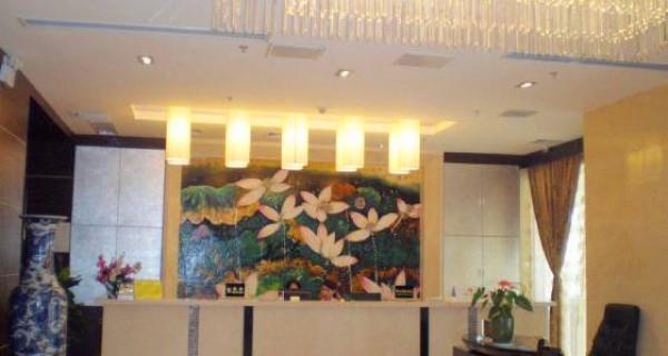 长沙怡海酒店