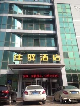 聊城银座佳驿兴华西路店
