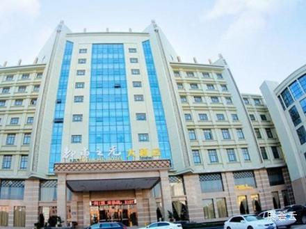 亳州都市之光大酒店