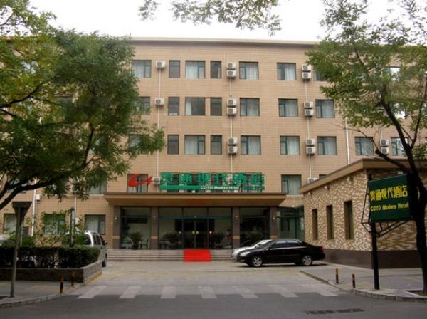 COTO Modern Hotel (Beijing Guozhan)