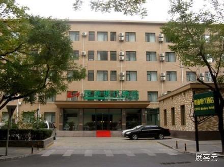 贯通现代酒店(北京国展店)