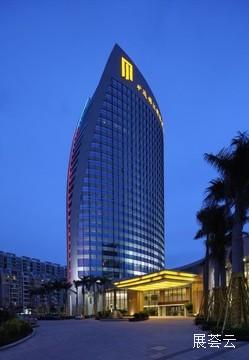 福建旷远锦江国际酒店