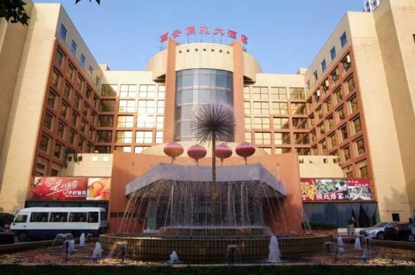 西安骊苑大酒店