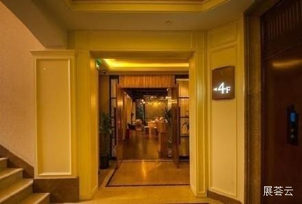 上海心往空间茶文化餐厅