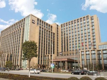 江苏君泰维景国际大酒店