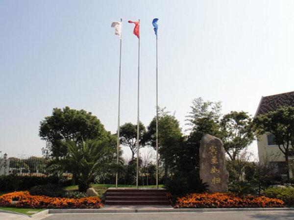 上海金海岸度假村
