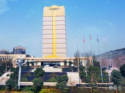 重庆普惠豪生大酒店