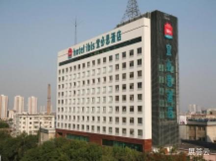 天津火车站宜必思酒店