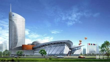 赤峰国际会议中心