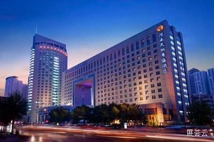 河南天地粤海酒店