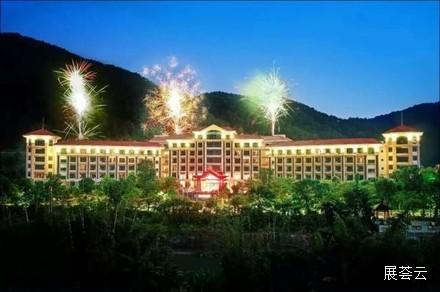 永定天子温泉旅游度假区