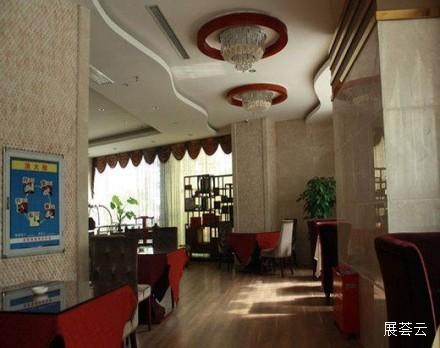 铜仁江华国际大酒店