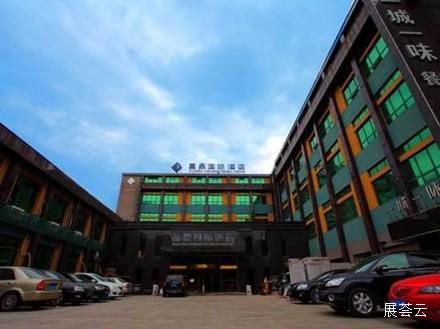 杭州嘉鼎国际酒店