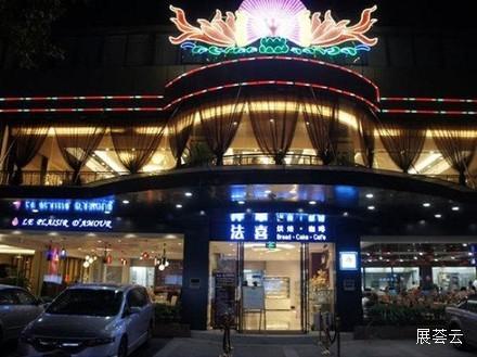 南京天际线城市酒店