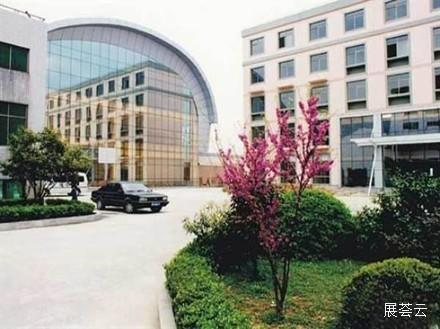 杭州五洋西城宾馆