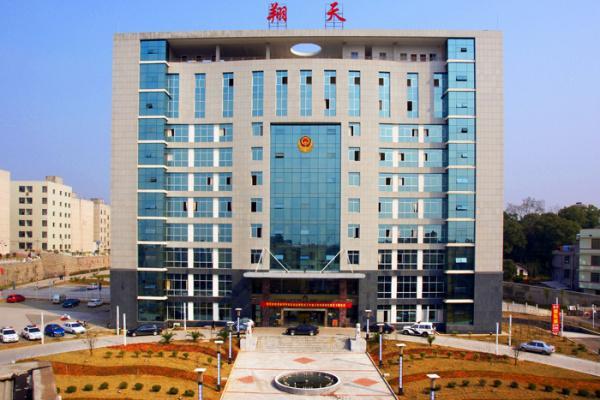 长沙翔天酒店