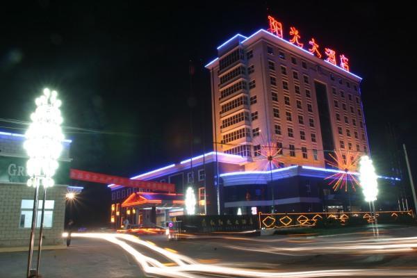 民权阳光大酒店