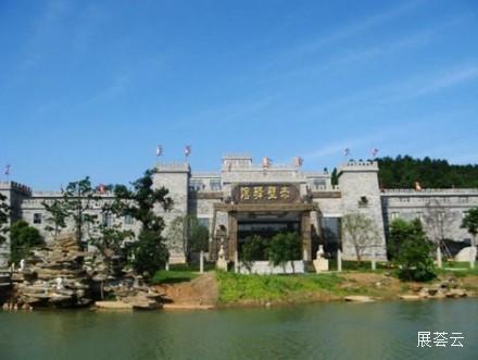 湖北赤壁驿馆