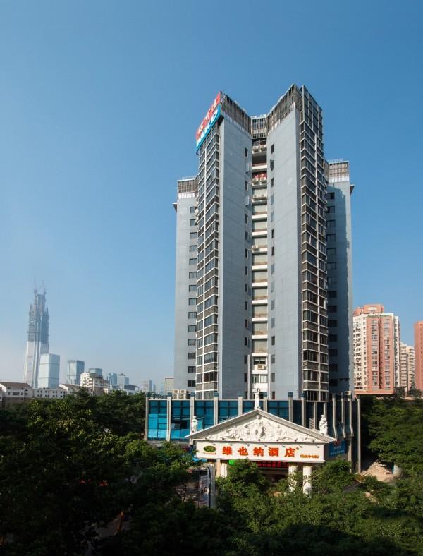 Vienna Hotel (Shenzhen Conference and Exhibition Center)