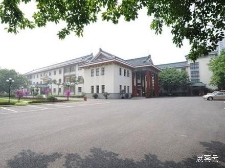 重庆红楼宾馆