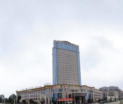 抚州东乡半山国际大酒店