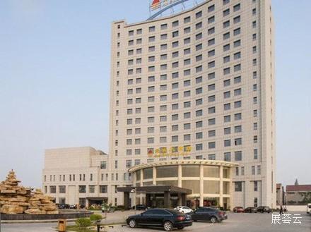 徐州荣盛(景荣)大酒店