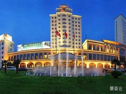 张家港国贸酒店