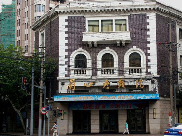 上海兰心大剧院