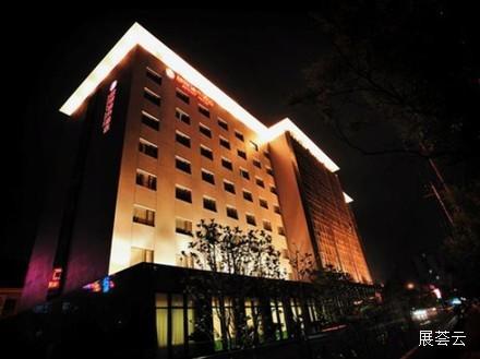 上海碧悦城市酒店(金桥店)