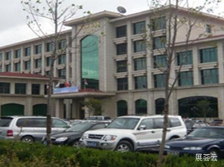 青岛南山宾馆