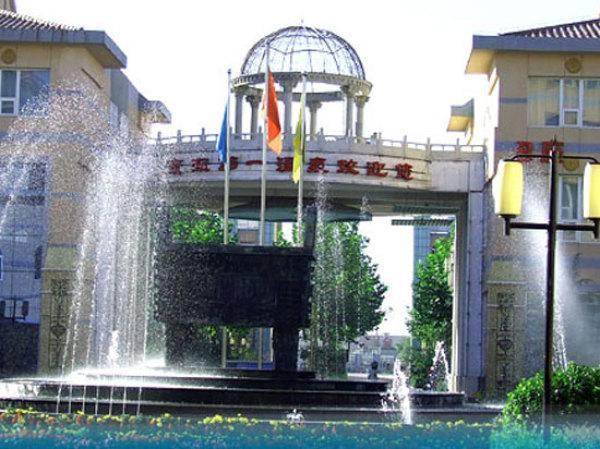廊坊京东第一温泉度假村