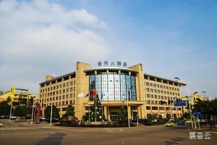 重庆金科大酒店
